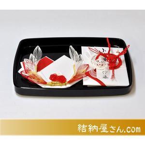 結納品セット-略式結納品- (アレンジ)紅玉広蓋セット 送料・代引き手数料無料|yuinouyasan
