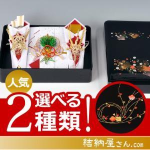 結納-略式結納品- 花の舞セット(新商品特別サービス ・ 風呂敷付(3幅・無地))  送料・代引き手数料無料|yuinouyasan