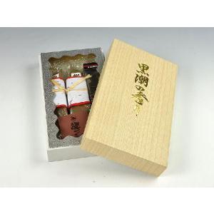 鰹節セット(削り器付)|yuinouyasan