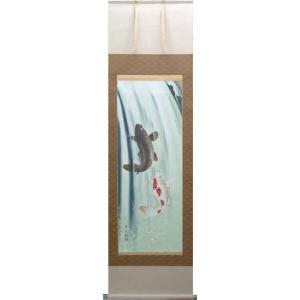 商品の在庫有ります。即日発送可能ですテレビで紹介された話題の掛軸(掛け軸) 開運・鯉の滝登り 佐野麗華 作品 p4501|yuinouyasan
