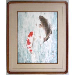 テレビで紹介された話題の(和額) 開運・鯉の滝登り 広森雄 作品 p5101|yuinouyasan