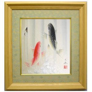 テレビで紹介された話題の(色紙額) 開運・鯉の滝登り 中谷文魚作品 p61|yuinouyasan
