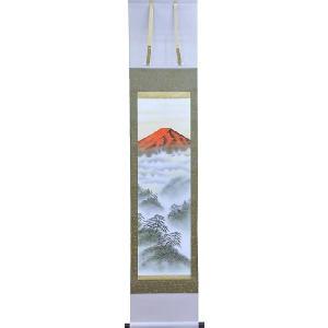 商品の在庫有ります。即日発送可能です開運掛軸(掛け軸) 鈴木岳峰作 (赤富士) 約横39×縦170cm(狭いお床用) p6401|yuinouyasan