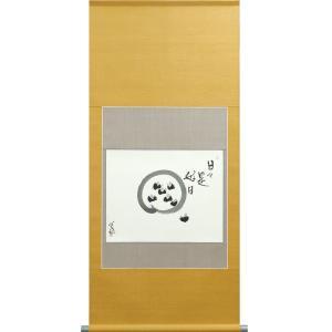 商品の在庫有ります。即日発送可能です開運掛軸(掛け軸) 子才林作 (間人円遊図) 約横54×縦120cm p9510|yuinouyasan