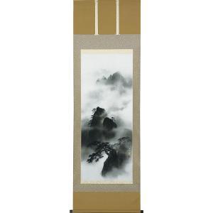 掛軸(掛け軸) 山霧(墨)  大竹卓作 尺五立 約横59×縦190cm【送料無料】p9671|yuinouyasan