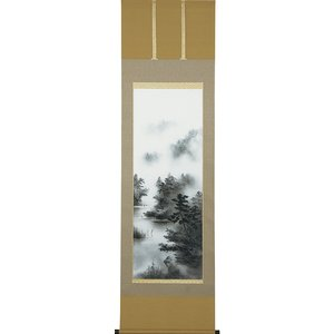 掛軸(掛け軸) 水墨山水  中沢勝作 尺五立 約横54.5×縦190cm【送料無料】p9673|yuinouyasan
