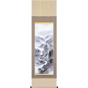 掛軸(掛け軸) 水墨山水  国関秀峰作 尺五立 約横54.5×縦190cm【送料無料】p9676|yuinouyasan
