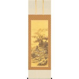 掛軸(掛け軸) 開運四神相応山水  今井玲豊作 尺五立 約横54.5×縦190cm【送料無料】p9680|yuinouyasan