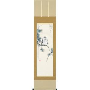 掛軸(掛け軸) 梟  木村亮平作 半切立 約横47cm×縦190cm(送料無料)p9683|yuinouyasan