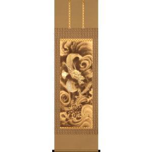 掛軸(掛け軸) 開運 金龍  今井玲豊作 尺五立 約横54.5cm×縦190cm(送料無料)p9697|yuinouyasan