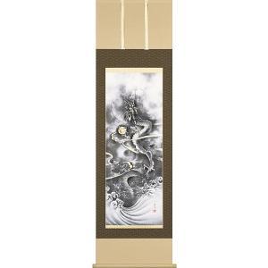 掛軸(掛け軸) 昇龍  斉藤道治作 尺五立 約横54.5cm×縦190cm(送料無料)p9698|yuinouyasan
