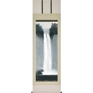 掛軸(掛け軸) 山響瀑聲(さんきょうばくすい)  中川幸彦作 尺五立 約横54.5×縦190cm【送料無料】p9721|yuinouyasan