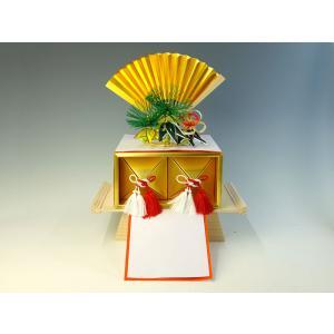 お茶(紙箱)白木台|yuinouyasan
