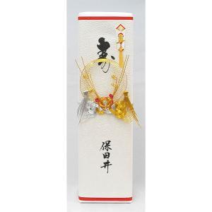 お酒用の水引(一升瓶 1本用)|yuinouyasan