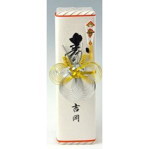 お酒用の水引(一升瓶 2本用)|yuinouyasan