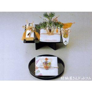 桂由美 結納受書セット一号 (結納品に対する受書)(黒塗盆)|yuinouyasan