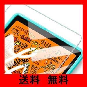 ESR iPad Mini 5 2019/iPad Mini4 ガラスフィルム ブルーライトカット 3倍強化旭硝子 液晶保護 9H スクラッチ防止|yuisol