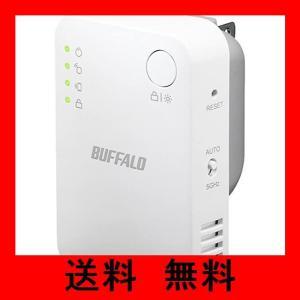 BUFFALO WiFi 無線LAN中継機 WEX-1166DHPS/N 11ac/n/a/g/b 866+300Mbps ハイパワー コンパクトモ|yuisol