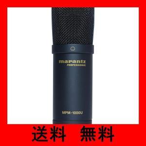 【ブランド】888M マランツプロ USBコンデンサーマイク 在宅勤務 生放送・録音・ポッドキャスト MPM1000Uの画像
