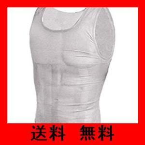【ブランド】 モアプレッシャー(More Pressure) 加圧シャツ 加圧強化タイプ メンズ用 ...