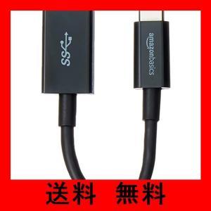 ベーシック USBアダプター 14cm (タイプC - 3.1Gen1(メス)) ブラック|yuisol