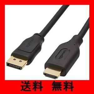 ベーシック DisplayPort to HDMI A/Mケーブル 3.0m|yuisol