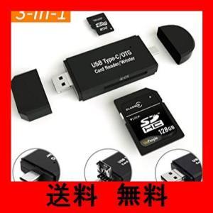 【Type-C/Micro usb/USB 3in1】メモリカードリーダー SDメモリーカードリーダー USBマルチカードリーダー OTG SD/M|yuisol