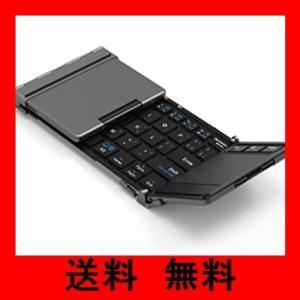 iClever キーボード 折り畳み Bluetooth usb タッチパッド 3つデバイス同時切替可能 スタンド ミニキーボード アルミ Wind|yuisol