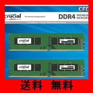 CFD販売 デスクトップPC用メモリ PC4-21300(DDR4-2666) 8GB×2枚 288pin (無期限保証)(Crucial by M|yuisol