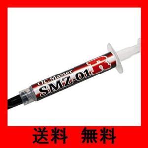 【プロ推奨 高性能】シミオシ OC Master SMZ-01R (13.2W/m・K) 【親和産業 正規品】|yuisol