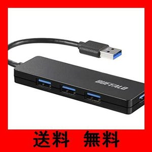 BUFFALO USB ハブ PS4対応 USB3.0 バスパワー 4ポート ブラック スリム設計 BSH4U125U3BK|yuisol