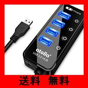 atolla USB3.0ハブ 4ポート5Gbps高速データ転送 USB HUB 3.0 の 増設 + 1充電ポート、独立スイッチ付 バスパワー|yuisol