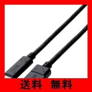 エレコム USBケーブル Type C (USB C to Micro B) 1.0m USB3.1認証品 3A出力 最大10Gbps ブラック U|yuisol
