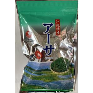 沖縄県産アーサ15g yuiyui-k
