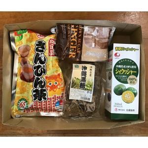 さんぴん茶・黒糖・シークワーサーセット yuiyui-k