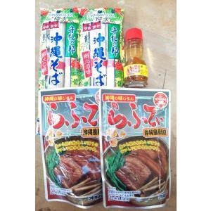 らふてー沖縄そばセット(乾麺)2セット yuiyui-k