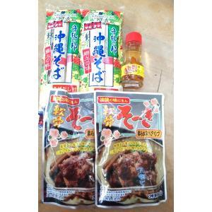 そーきそば(乾麺)×2セット yuiyui-k