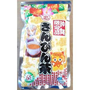 さんぴん茶(ジャスミンティー)ティーパック40袋 yuiyui-k