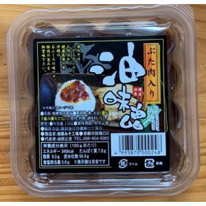 油味噌(豚肉入り)150g yuiyui-k