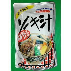 ソーキ汁(1人前400g) yuiyui-k