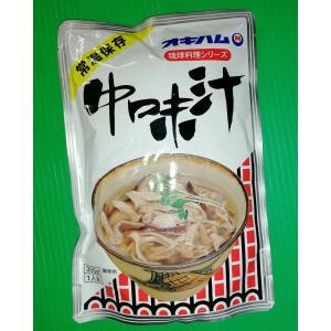 中身汁(350g) yuiyui-k