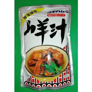 山羊汁500g yuiyui-k