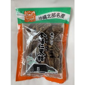 今帰仁黒糖180g|yuiyui-k