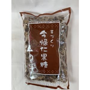 今帰仁黒糖1kg|yuiyui-k