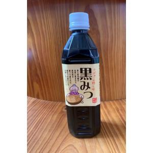 黒みつ600g|yuiyui-k