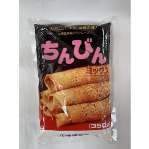 ちんびんミックス350g|yuiyui-k