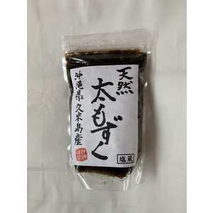天然太もずく(塩蔵)500g|yuiyui-k