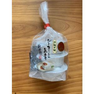 ジーマーミ豆腐(70g×3カップ入り)たれ付き yuiyui-k