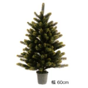 RSグローバルトレード (RS GLOBAL TRADE) クリスマスツリー 90cm RGT001|yukainasakana