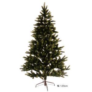 RSグローバルトレード (RS GLOBAL TRADE) クリスマスツリー 195cm RGT004|yukainasakana